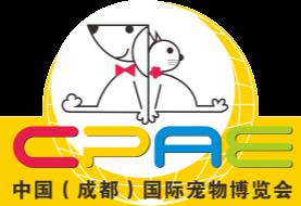成都国际宠物展