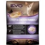 猫粮成份讲解、国内常见猫粮的比较和价格 猫粮品牌推荐 天然猫粮才是最好的猫粮猫粮知识 什么是天然猫粮