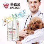 新手养狗入门必看攻略 (五) 如何做一个自家狗狗和兽医之间的『中间人』狗狗常用药品