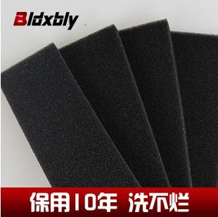 Bldxbly黑色生化棉过滤棉鱼缸过滤器材料过滤高密度纤维水族用品