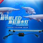 鱼缸照明、草缸灯篇 - 成套水族用品汇集整理 鱼缸用品全套工具水族缸用品大全