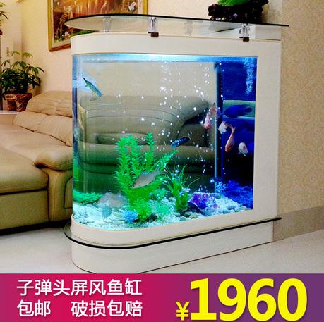 子弹头玻璃鱼缸水族箱/吧台屏风隔断/生态过滤/定做1米/1.2/1.5米