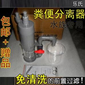 鱼缸粪便分离器/外置过滤桶前置/水族过滤器/免清洗