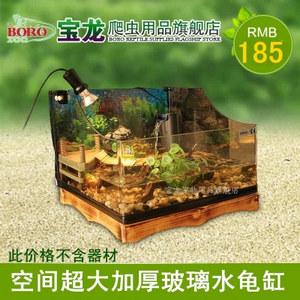 乌龟缸带晒台玻璃缸 巴西龟水龟缸 套餐 水族生态缸 大号精品爆款