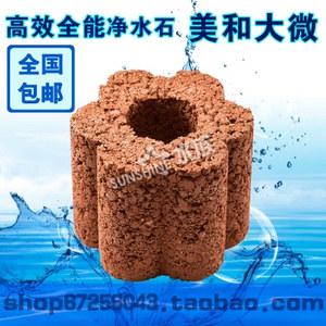 全国包邮 特效BB菌净水石 神奇鱼缸净水石 还原生态水质 除氯杀菌
