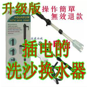 鱼缸换水器吸污管 水族箱用 插电的电动洗沙器