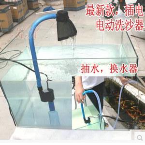 水族箱 鱼缸 电动洗沙器 吸污机 吸污器 换水器 抽水器 清洁器