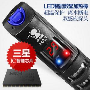 吉印小恶魔自动恒温鱼缸加热棒  超温保护 离水断电 双感应探头 三星IC智能芯片 LED智能数显