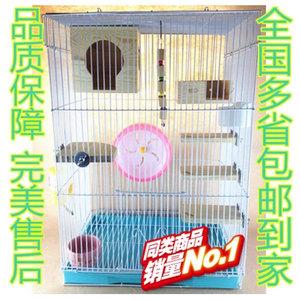 三层松鼠笼 豚鼠笼 金花笼 仓鼠 魔王松鼠笼子大号抽盘式龙猫标笼
