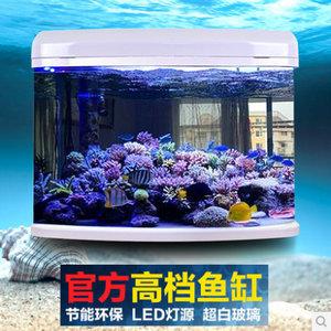 闽江鱼缸水族箱宝来480-580小型鱼缸玻璃生态60cm迷你热带金鱼缸