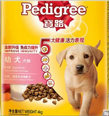【双11】宝路幼犬犬粮牛奶夹心酥4kg2袋装 送大礼包 狗粮幼犬干粮