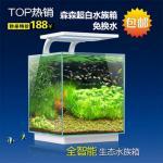 森森HKL-250生态鱼缸拆卸组装图 森森鱼缸怎么样?