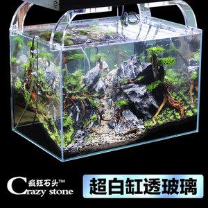 金晶超白鱼缸定做 水草缸 鱼缸造景 水族箱草缸