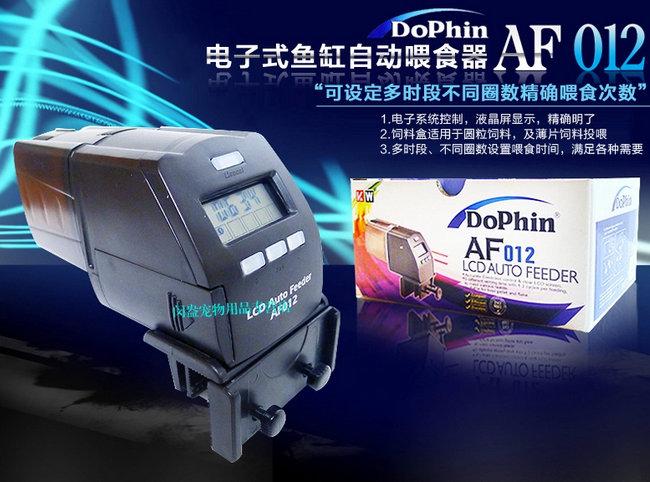 电子式鱼缸全自动喂食器 af-012