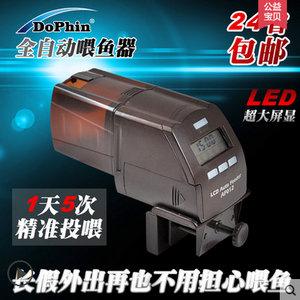 大容量鱼缸定时喂鱼器电子投食器自动鱼缸喂鱼器水族箱鱼缸喂食器