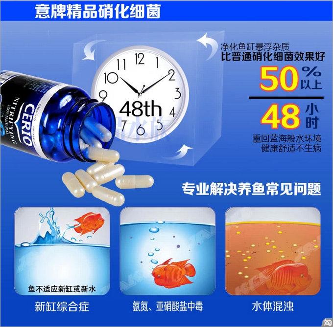 YEE意牌硝化细菌进口水族硝化菌干粉鱼缸净水超级硝化细菌胶囊