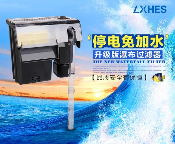 升级版瀑布过滤器 停电后免加水,普通经典版的停电后需要加满水