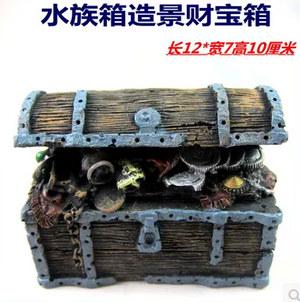 加勒比海盗的财宝箱-水族箱鱼缸造景装饰-躲避洞-穿梭屋-虾罐-鲷罐-产卵罐
