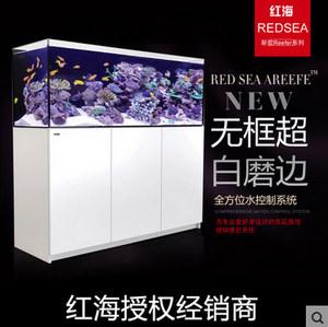 以色列红海RedSea新款Reefer系列鱼缸-珊瑚礁岩海水鱼缸