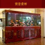 水之龙大型实木中式龙鱼缸定做均采用底部过滤系统 实木鱼缸定制订做 促销价格 ¥ 4900.00-19600.00