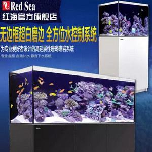 红海RedSea新款Reefer系列超白鱼缸-海水鱼缸珊瑚礁岩水族箱