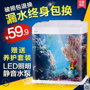 中小型生态鱼缸-高清玻璃、破损包退换、漏水终身包换,赠送养护套装,LED照明静音水泵