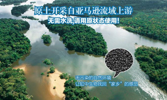 原土开采自亚马逊流域上游