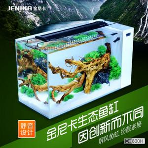 金尼卡生态鱼缸-因创新而不同,屏风鱼缸扮靓家居,你的心仪之选