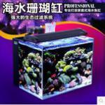 海水鱼缸哪个牌子好?有没有成品海水鱼缸省事好打理的? 性价比最高的海水鱼缸品牌-金尼卡