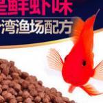 血红鹦鹉鱼饲养及増艳饲料使用指南 附鹦鹉鱼增艳饲料使用评测