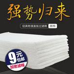 高性价比质量好的鱼缸过滤棉,经典物理直板加密捆棉 鱼友用过滤棉实评 鱼友用过滤棉实评