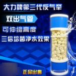 鱼缸水浑浊好治理:气举和反气举的过滤原理和区别 看懂反气举原理图  教你自制鱼缸过滤器