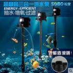 怎样给鱼缸挑选合适的潜水泵?鱼缸过滤器过滤效果、鱼缸大小与潜水泵流量、扬程之间有紧密的关系 一米五鱼缸挑选潜水泵实录