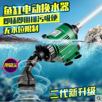 鱼缸电动换水器_二代新升级_即插即用排污吸便_无水位限制