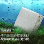 如何做到养鱼少换水少维护?如何增强过滤效果提高鱼缸密度? 如何处理硝化系统剩余产物硝酸盐NO3?