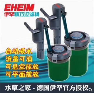 德国伊罕EHEIM精巧过滤桶2004/2005,小型鱼缸水族箱外置壁挂过滤器