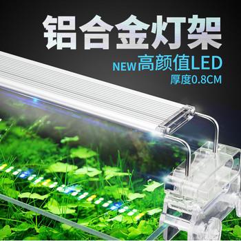 专业配比水草专用LED灯,白蓝暖组合光