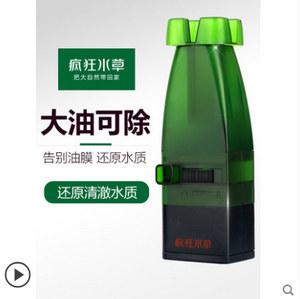 绿巨人电动除油膜器