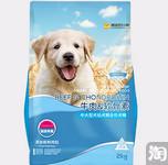 金毛犬吃什么样的狗粮好 金毛喂养方法