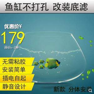 鱼缸不打孔改装底滤新款分体安装优惠价 无需粘胶-安装简单-插电自启-静音设计