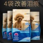 狗粮品牌Top10排行榜 犬粮热销排名