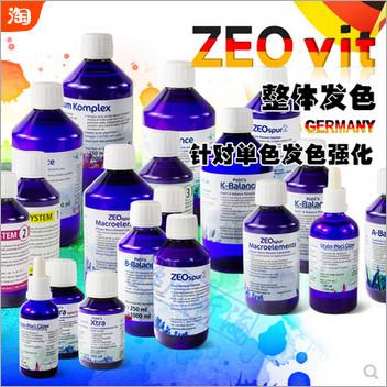 德国ZEOvit Xtra营养添加液