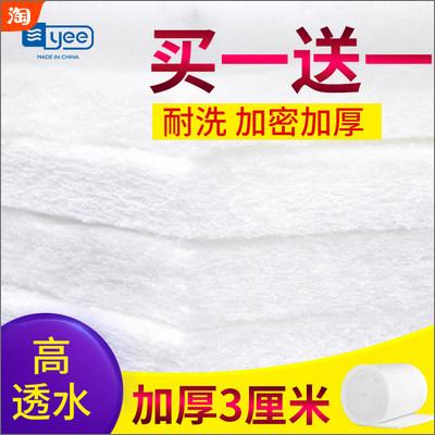 意水族加厚加密生化过滤棉-高透水