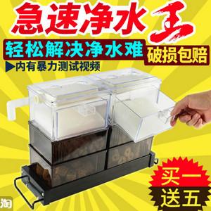 滴流百赞盒第二代新升级-急速净水王,解决水体浑浊发臭、鱼缸老死鱼、容易长藻发绿,过滤差老换水
