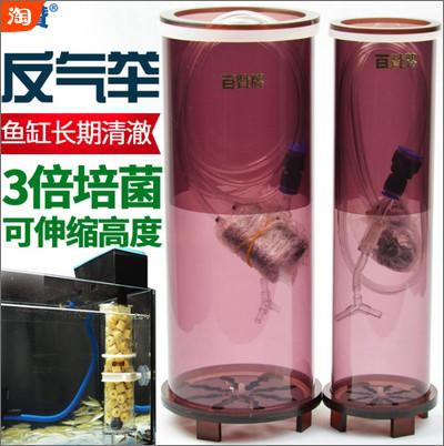 百赞反气举第二代茶色鱼缸过滤筒 轻松打造空气缸