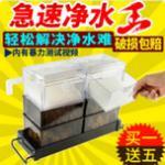 小型水草鱼缸升级滴流过滤全过程 壁挂过滤桶滴流过滤底滤怎么选