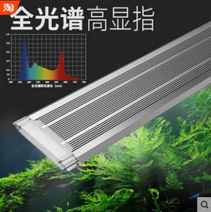 全光谱高显指水草灯,能让水草冒泡的LED灯盘