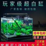 2020第五届中国(西安)宠物水族用品博览会 时间:2020年3月27-29日