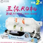 水族RO机原理及对鱼缸水质的净化软化作用