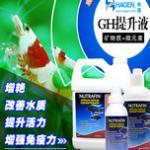 测量调整GH、NO2/NO3含量值对养水晶虾米虾等观赏虾的作用
